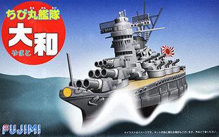 ちび丸艦隊 大和.jpg